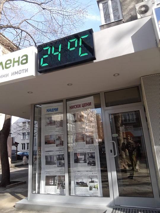 Лято посред зима в Бургас – часовник показва 24 градуса