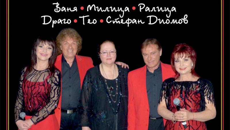"""""""Тоника"""", Б.Т.Р. и """"Тангра"""" ще пеят на празника на Несебър"""