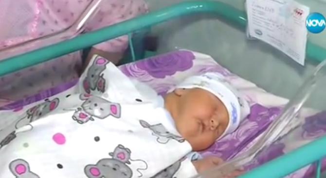 Бебе, тежащо 5,2 кг се роди във Варна