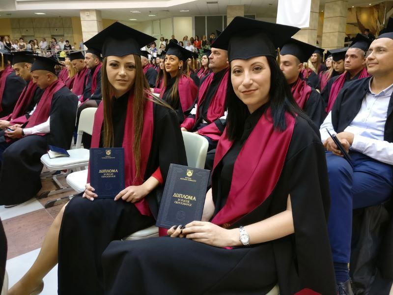 Над 250 абсолвенти получиха дипломите си от БСУ