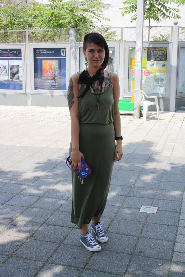 Гергана Тончева