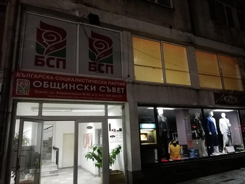 БСП Бургас не вярва на първите прогнозни резултати и чака паралелното преброяване