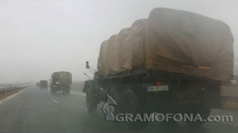 """Военна колона на магистрала """"Тракия"""""""