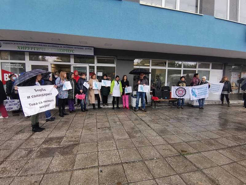 Медицинските сестри на протест: Малко сме, болни сме и вече трета година никой не ни чува
