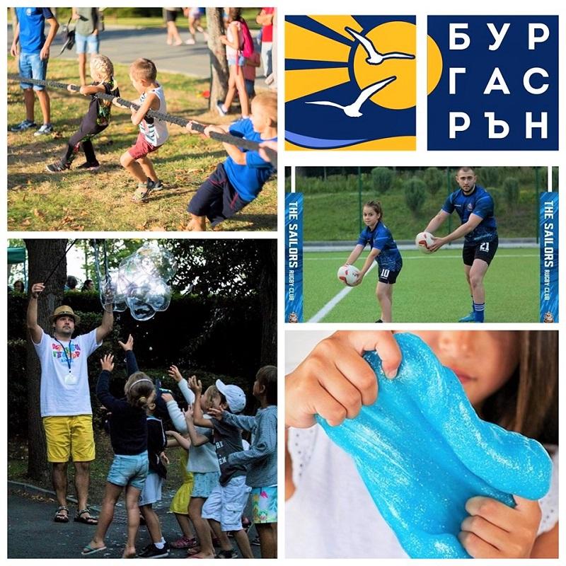 Бургаската неделя ще е весела с бегачески фест, балонено парти, дърпане на въже и правене на желе