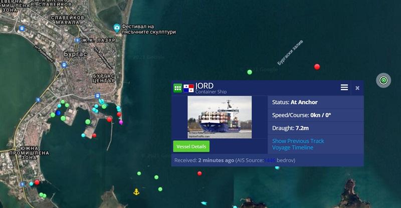 Кораб под панамски флаг поиска да акостира аварийно на пристанище в Бургас