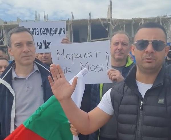 ГЕРБ-Бургас на Алепу: Мая, вън! Къде е Христо Иванов?