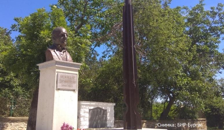 Осветиха паметник на Божидар Димитров в карнобатското село Искра