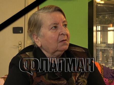 Почина големият журналист Евдокия Симеонова