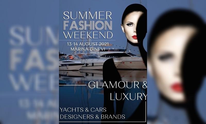 Ексклузивни колекции и модни страсти на Summer Fashion Weekend 2021