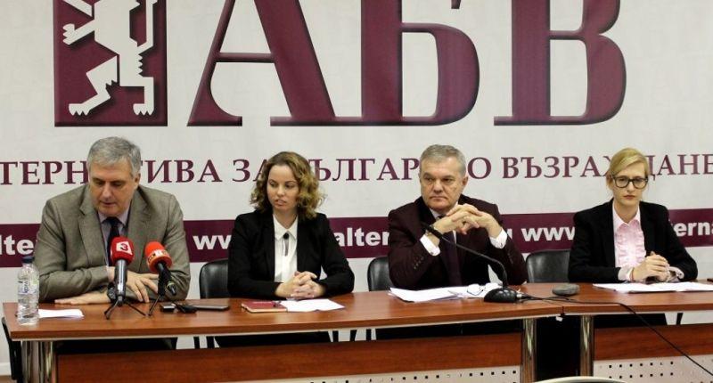 АБВ с критики към държавата, не използвала правилно членството в Европейския съюз