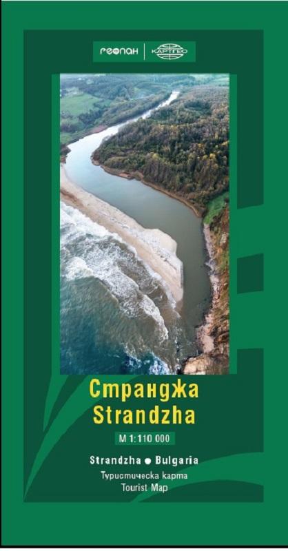 Рибарското селище на Бургас в туристическа карта
