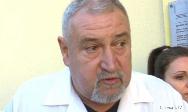 Началникът на реанимацията в Гоце Делчев е починал от коронавирус