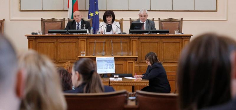 Парламентът прие на първо четене намаляването на партийната субсидия на 1 лев от 1 юли