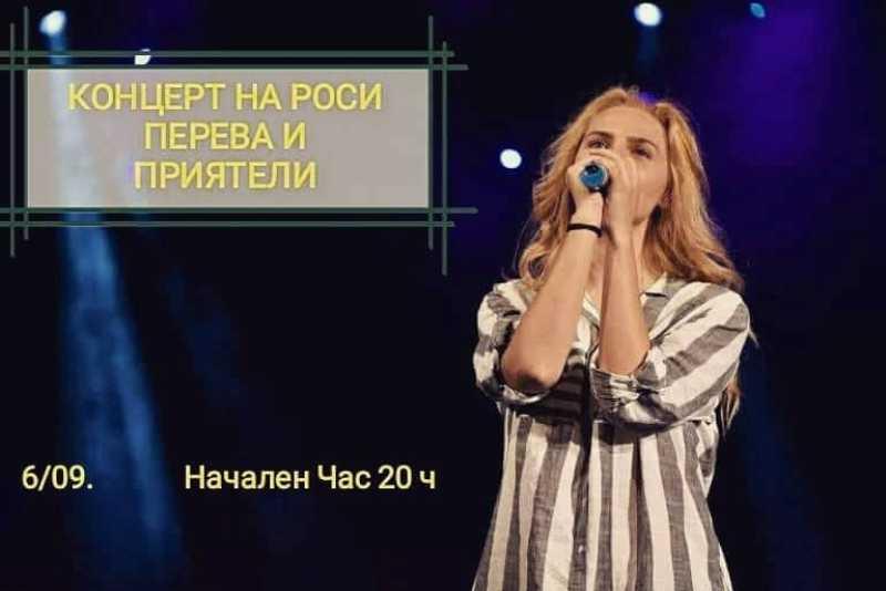 Роси напуска Бургас с първи самостоятелен концерт, за да покори Пловдив