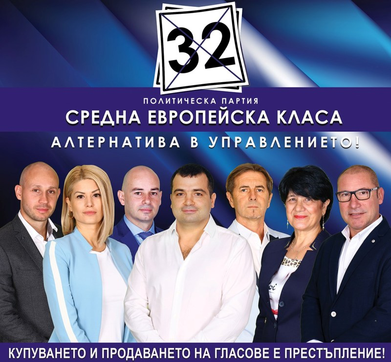 Послание от сърце към бургазлии от кандидата за кмет Константин Бачийски