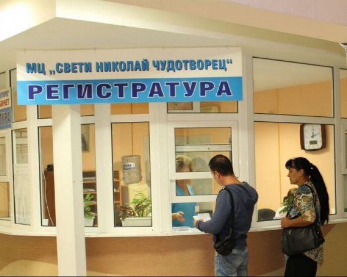 Важно за пациентите на 83 лични лекари от Бургас - вижте кого да търсите извън работното им време