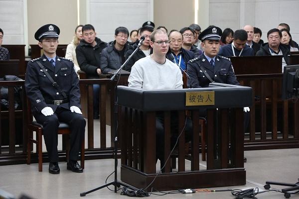 Китай осъди канадец на смърт