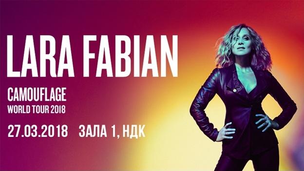 Лара Фабиан пусна първата песен от новия си албум