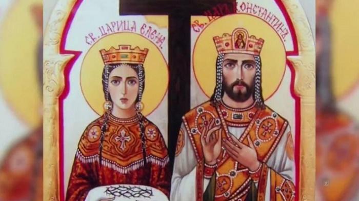 Църквата почита Светите Константин и Елена