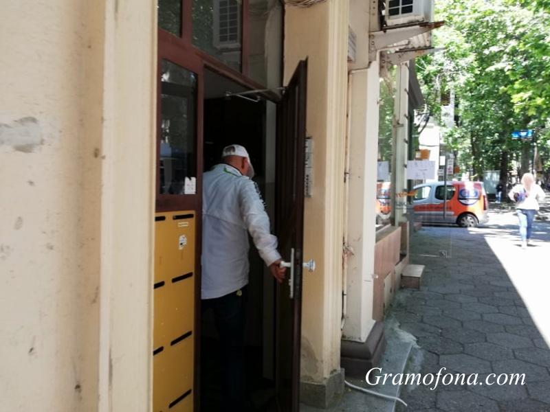 Комшии готови да плащат наема на Трифон Димитров, но искат ЧСИ-то да се изнесе