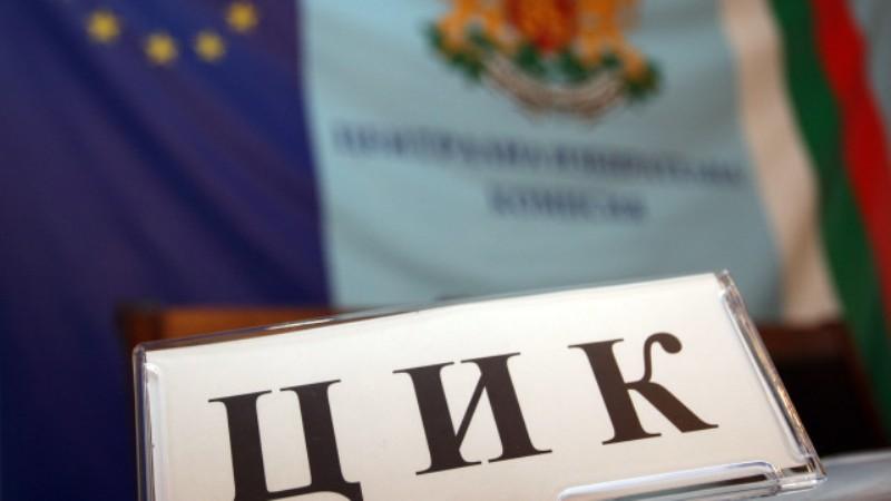 Вижте кои ще се борят за селски кметове в Бургаско
