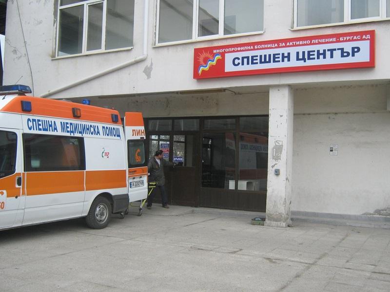 Бургазлия наруши ограничителната си заповед и се озова в… болницата