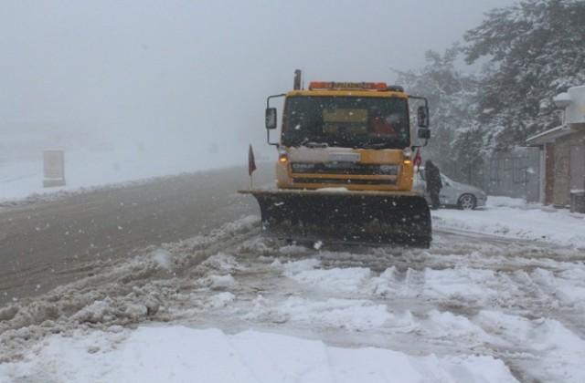 Сняг в района на Карнобат, мъгла по пътя Босна - Малко Търново