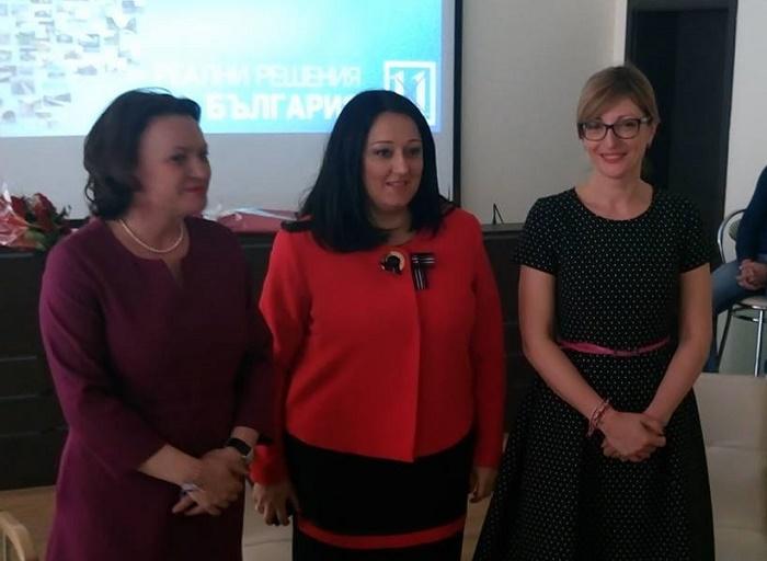 Три успешни жени за политиката и властта