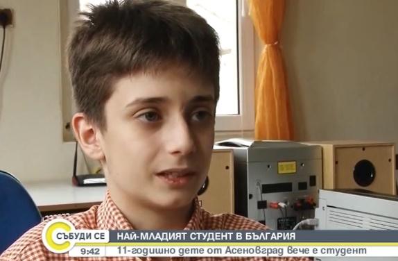 Петокласник от Асеновград е най-младият студент в България