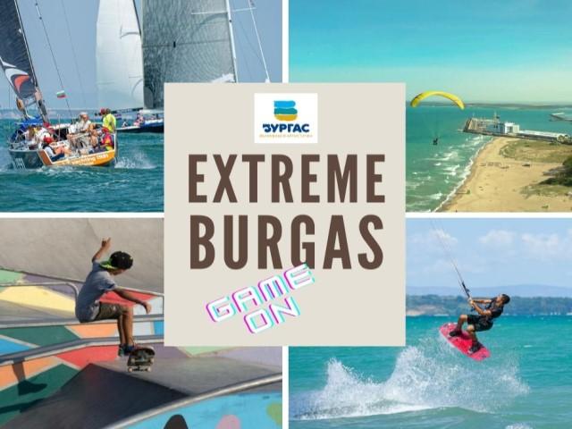 Екстремен уикенд за любителите на адреналина в Бургас