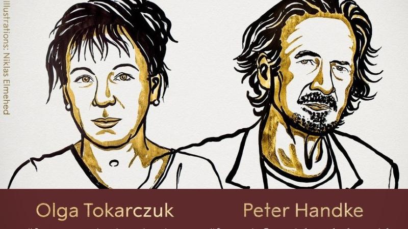 Връчиха два Нобела за литература наведнъж