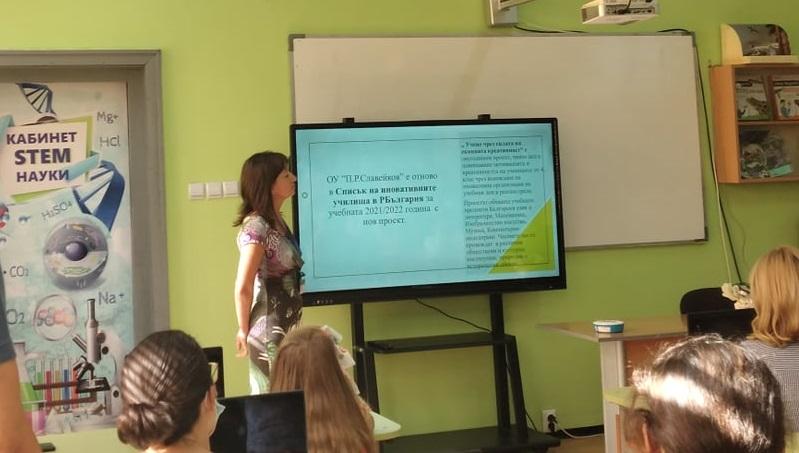 Интерактивен кабинет и площадка по безопасност на движението откриха в Славейковото училище