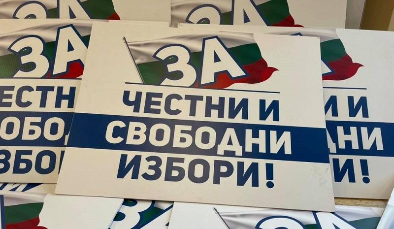 Демократична България за решението на ЦИК: Посегателство над демокрацията!