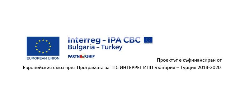 """Работен семинар на тема """"Добри практики за управление на отпадъците в област Бургас"""" се проведе по трансграничен проект """"Морета без отпадъци"""""""