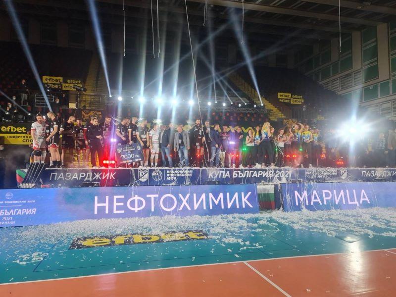 Купата на България в бургаски ръце за пети път