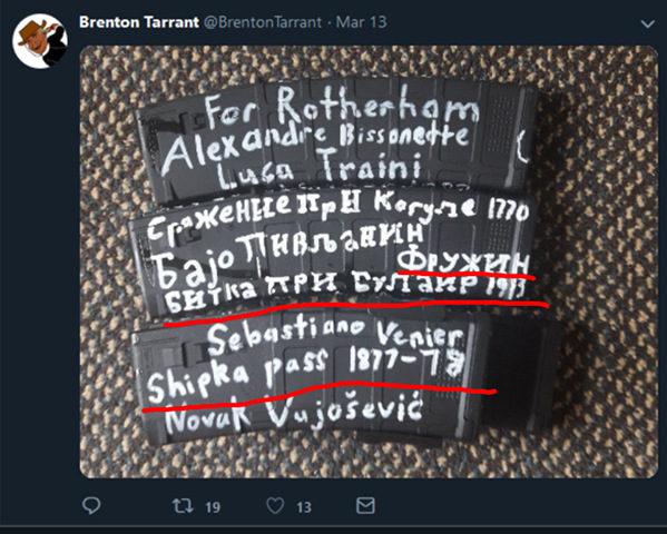 Терористът от Нова Зеландия е носел оръжие с български надписи