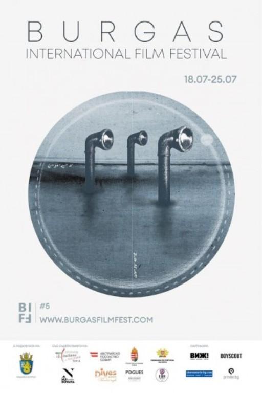 Филми от три континента ще се борят за наградата от 10 000 евро на фестивал в Бургас