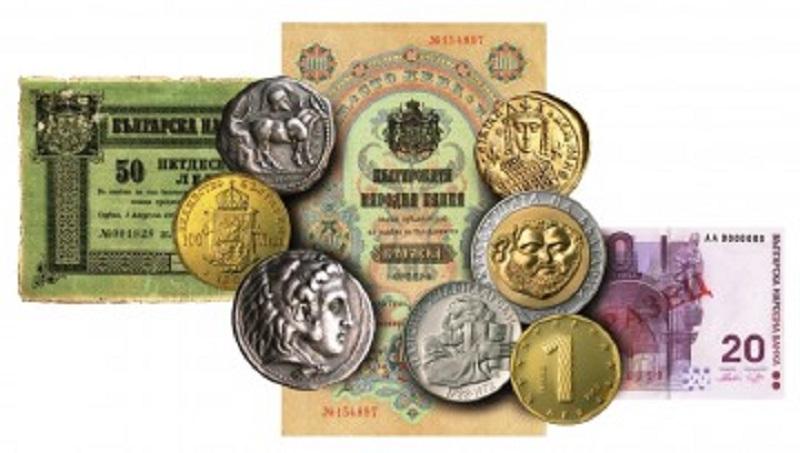 Пълнят Казиното с пари