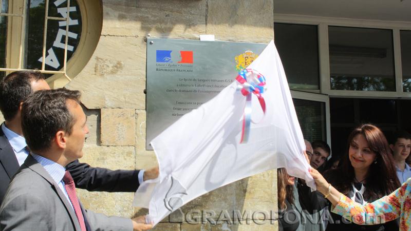 Френската гимназия влезе в световния елит на двуезичните училища