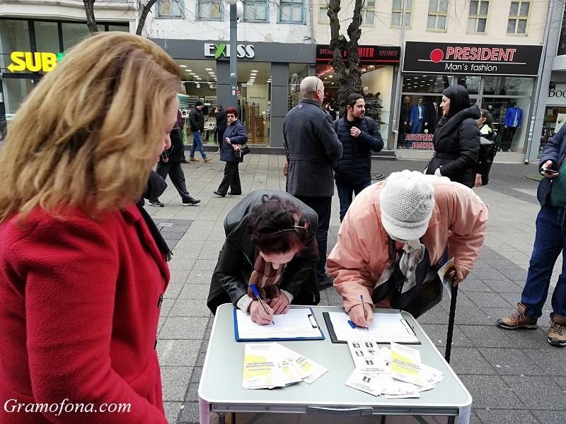 Бургазлии казват: Да има ли районни кметове, които ние избираме, или администрацията да назначава чиновници