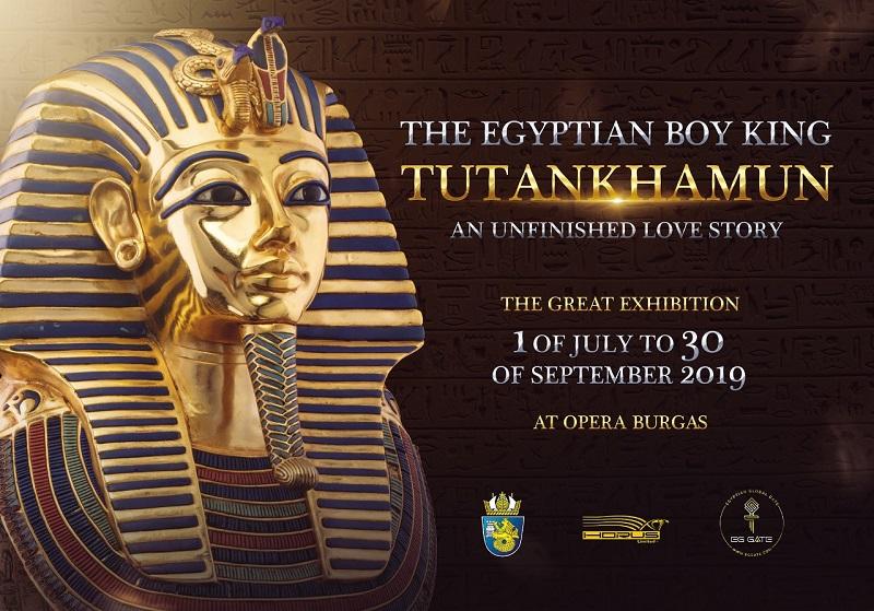 Гробницата на Тутанкамон разкрива тайните си в Бургас