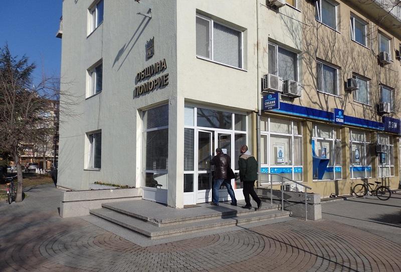 Община Поморие със стабилен кредитен рейтинг