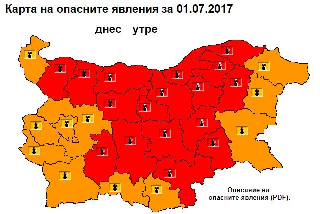 Половин България с код червено заради горещините