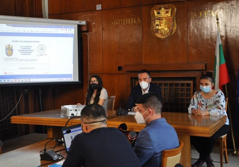 Бургаските деца ще имат електронно здравно досие