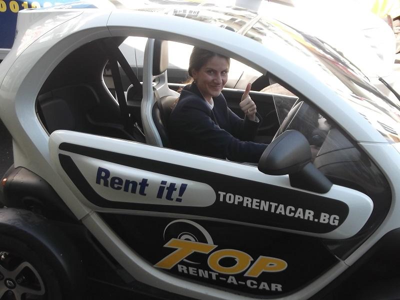 ТОП Рент а Кар изненада гостите на За Туризма от А до Я