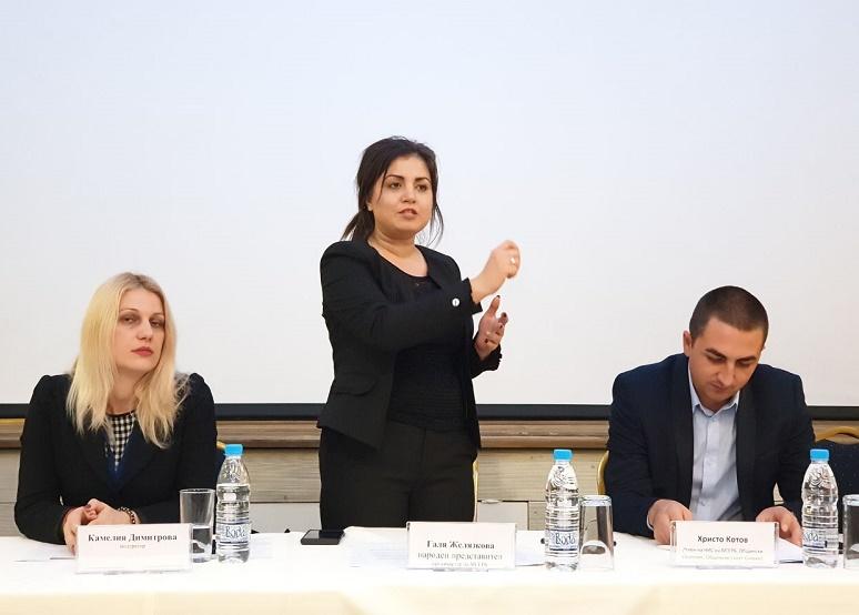 Галя Желязкова: От нас зависи по какъв път на развитие ще поеме държавата ни