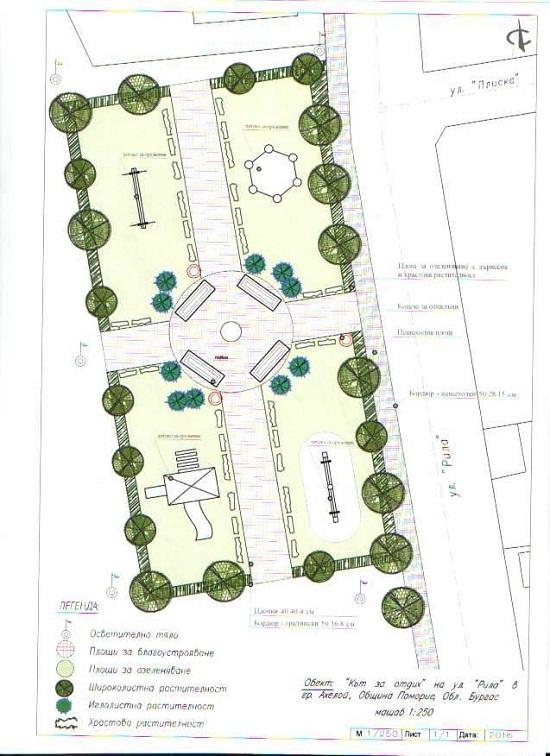 Община Поморие възроди идеята за Крайречен парк в град Ахелой