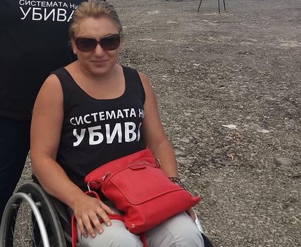Хора с увреждания за зам.-министър Димитрова: Нека харчи, нека пътува, но да не говори глупости