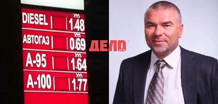 Марешки свали още цените на горивата